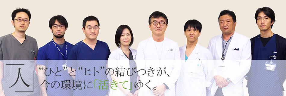 外科 心臓 血管