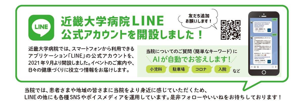 210927_縺阪☆繧吶↑_vol27_10 (2).jpg